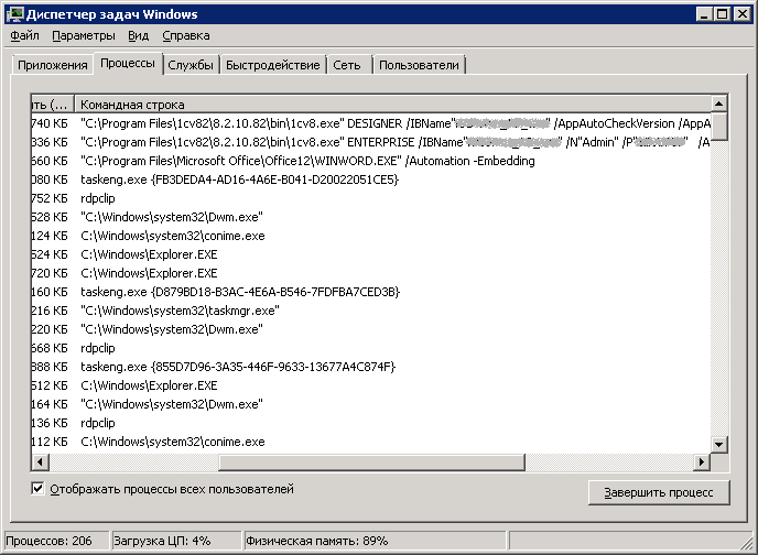 Возможность тестировалась на платформе 1с версии 8.1.13.41 и 8.2.10.82